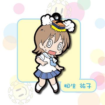 toy sworks collection niiten gomu nichijou aioi yuuko my anime shelf