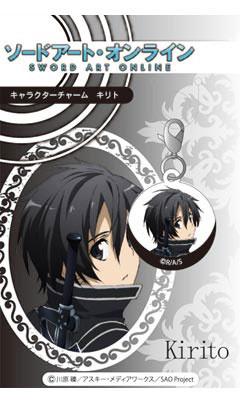 Sword Art Online Aincrad Arc Character Charm: Kirito - My