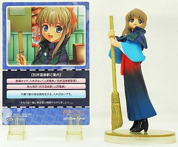 tetsudou musume ds
