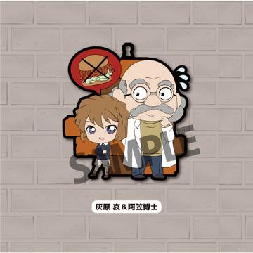 Umbrella Charm Detective Conan File.2: Haibara Ai & Agasa Hiroshi - My  Anime Shelf