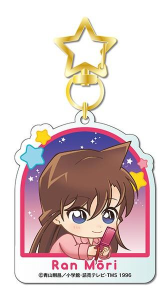 Detective Conan Hoshi ni Onegai Charm: Ran Mouri - My Anime Shelf