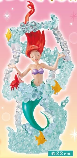 Disney Princess Little Mermaid Ariel Special Version Figure Ichiban Kuji Prize A