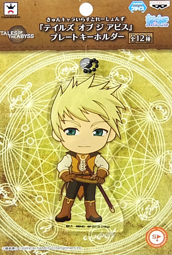 Kyun-Chara Illustrations ~Tales of the Abyss~ Plate Keyholder: Guy