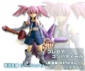 photo of One Coin Figure Tales of Symphonia: Presea Combatir Special Weapon Version