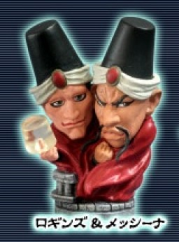 main photo of Jojo's Bizarre Adventure Part 2 Mini: Loggins and Messina