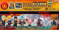 photo of One Piece World Collectable Figure ~Strong World~ ver.4: Sanji