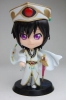 photo of Ichiban Kuji Premium Code Geass R2 ~Romantic Variation~: Lelouch Lamperouge