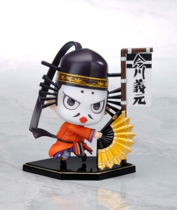 main photo of One Coin Grande Figure Collection Sengoku Basara Third: Imagawa Yoshimoto