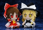photo of Nendoroid Plus Plushie Series 07: Reimu Hakurei