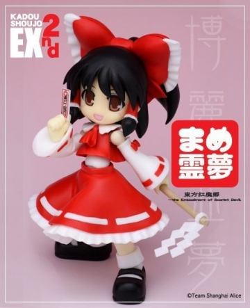 main photo of Hakurei Reimu Kadou Shoujo Ver.