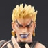 Super Action Statue Dio Awakening Ver.