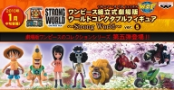 photo of One Piece World Collectable Figure ~Strong World~ ver.5: Monkey D. Luffy