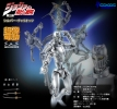 photo of Super Action Statue 3 Silver Chariot