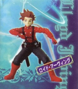 main photo of Tales of Symphonia Collectible Figures: Lloyd Irving