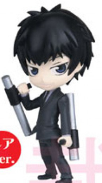 main photo of Yujin Katekyou Hitman REBORN! Deformed #Special: Hibari Kyouya
