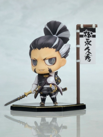 main photo of One Coin Grande Figure Collection  Fourth Formation: Matsunaga Hisahide