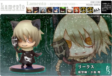 main photo of One Coin Collection Lamento Beyond the Void: Leaks