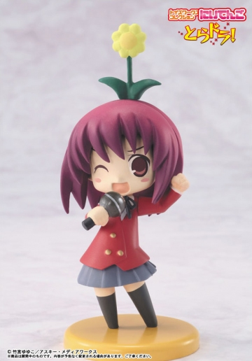 main photo of Toys Works Collection 2.5 Toradora! Minori