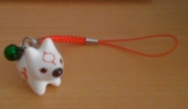 photo of Amaterasu Ceramic Strap