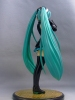 photo of Hatsune Miku Ver. 4