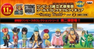 photo of One Piece World Collectable Figure ~Strong World~ ver.2: Franky