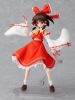 photo of figma Reimu Hakurei
