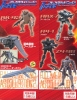 photo of Full Metal Panic The Second Raid AS Collection 2: A4-1