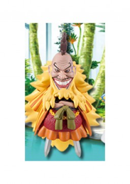 main photo of One Piece World Collectable Figure ~Strong World~ ver.1: Shiki the Golden Lion