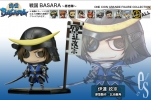 photo of One Coin Grande Figure Collection First Date Masamune
