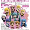 photo of Nendoroid Petite Vocaloid Set #1: Saihate Miku Hatsune