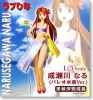 photo of Narusegawa Naru Pareo Swimsuit Ver.