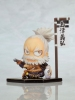 photo of One Coin Grande Figure Collection  Fourth Formation: Shimazu Yoshihiro