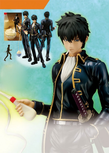 main photo of G.E.M. Series Hijikata Toshiro