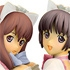 E2 Original #2 Cat Ears Maid Set Pink ver.