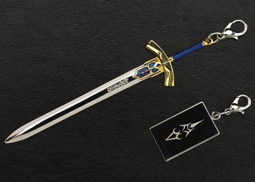 main photo of Fate Metal Charm Collection 01: Excalibur