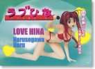 photo of Narusegawa Naru Swimsuit Ver.