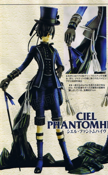 main photo of Static Arts Ciel Phantomhive