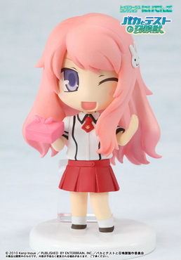 main photo of Toys Works Collection 2.5: Baka to Test to Shoukanjuu: Himeji Mizuki ver.2