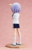 photo of Tsukasa Hiiragi Gym Uniform Ver