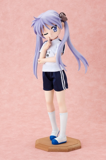 main photo of B-style Kagami Hiiragi Gym Uniform Ver.