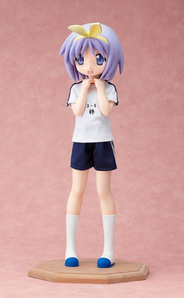 main photo of Tsukasa Hiiragi Gym Uniform Ver