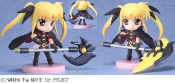main photo of Magical Girl Lyrical Nanoha the MOVIE 1st Toy'sworks Collection 2.5: Fate (Barrier Jacket Ver)