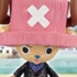 Strong World vol. 4 ver. Chopper