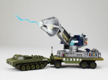 main photo of SCI-FI Revoltech No.015 Maesa Monster Killing Beam Generator