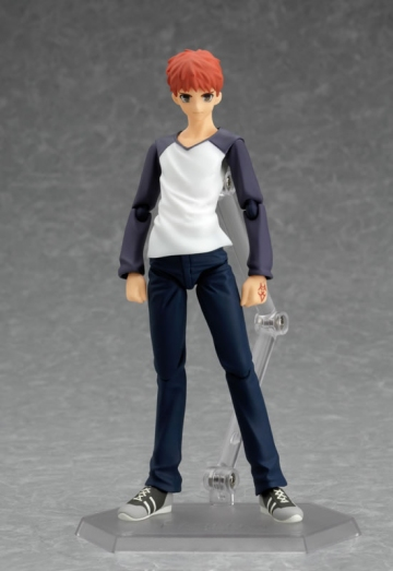 main photo of figma Shirou Emiya Casual Ver