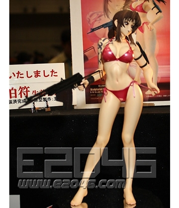 main photo of Revy Bikini Ver