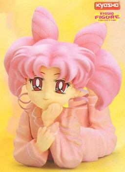 main photo of Chibiusa Pajama Ver.