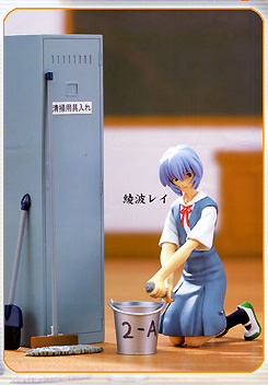 main photo of Ayanami Rei Cleaning Time Ver