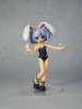 photo of One Coin Grande Figure Collection Moetan: Nijihara Ink #3