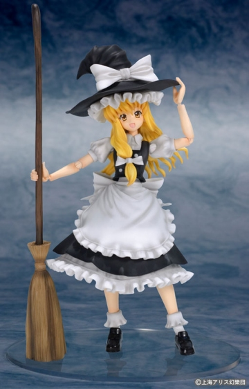 main photo of Figutto! Kirisame Marisa